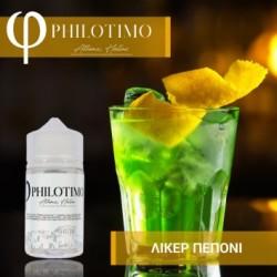 ΦPHILOTIMO ΛΙΚΕΡ ΠΕΠΟΝΙΟΥ 30ml/75ml bottle.