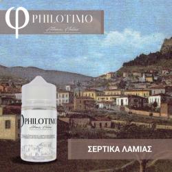 ΦPHILOTIMO ΣΕΡΤΙΚΑ ΛΑΜΙΑΣ 60ML.