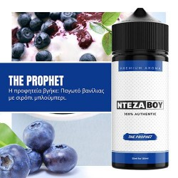 NTEZABOY The Prophet 25ml (120ml)